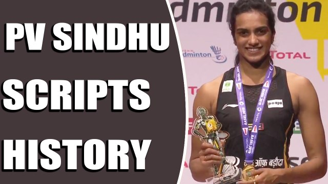 PV Sindhu becomes first Indian to win BWF World Championships | Oneindia News