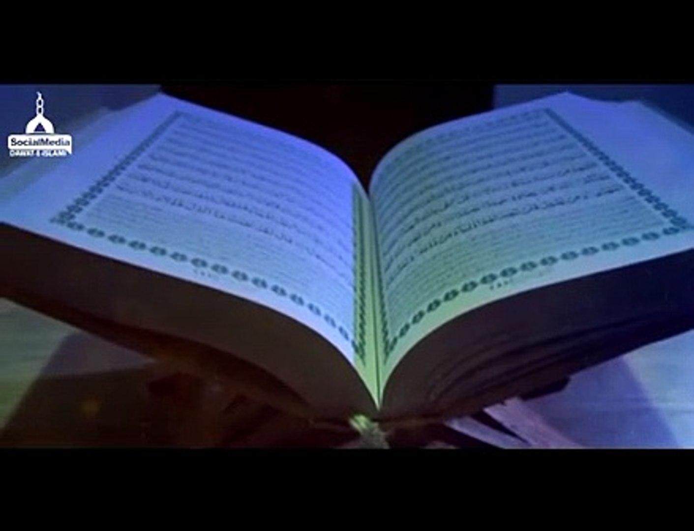 2 Bhai Kufr ki Maut Mary  Short Bayan Story