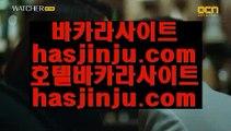 다야먼드 호텔  づ 스토첸버그 호텔     https://hasjinju.hatenablog.com   스토첸버그 호텔 づ  다야먼드 호텔