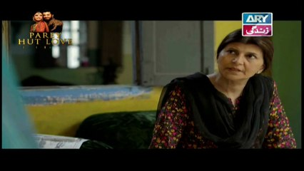 Do Bol Episode 9 - 25th August 2019