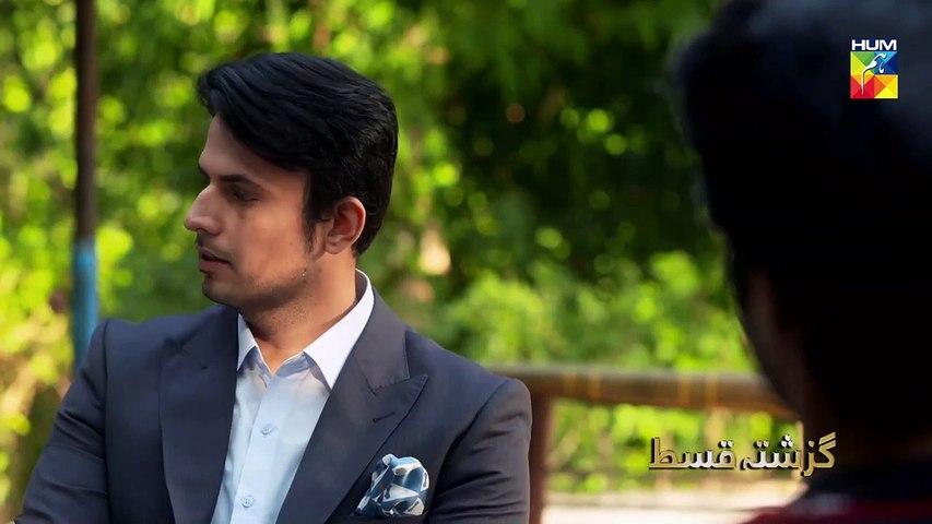 Anaa |Full Episode 28| 25th August 2019 | Hum TV Drama