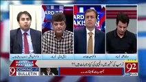 Kia Steps Lie Jasakte Hain 26th September Tak PM Imran Khan Ko Strenthen Karne Ke Lie.. Shahbaz Gill Response
