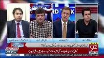 Kia Steps Lie Jasakte Hain 26th September Tak PM Imran Khan Ko Strenthen Karne Ke Lie.. Aneeq naji Response
