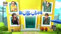 Bulbulay S 2  Ep 16  25th August 2019  ARY Digital Drama