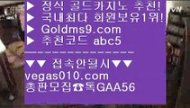 바둑이용어 【 공식인증   GoldMs9.com   가입코드 ABC5  】 ✅안전보장메이저 ,✅검증인증완료 ■ 가입*총판문의 GAA56 ■실시간바둑이 ㅿ 체험머니카지노 ㅿ 황금성 ㅿ 24시간 빠른 출금 더블덱블랙잭적은검색량 【 공식인증   GoldMs9.com   가입코드 ABC5  】 ✅안전보장메이저 ,✅검증인증완료 ■ 가입*총판문의 GAA56 ■필리핀모바일카지노 ㅡ_ㅡ 카지노1위 ㅡ_ㅡ 제주도카지노 ㅡ_ㅡ 실시간라이브스코어사이트마이다스정품 【 공식인