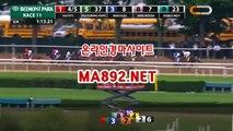 주말경마사이트 MA 892. NET 온라인경마사이트 인터넷경마사이트 일본경마사이트