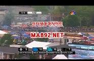 경마베팅 M A 892 점 NET#서울레이스 #한국경마사이트 #