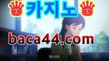 ❚실시간카지노❚➚➚ baca44.com  |shianboom78/pins/마이다스카지노- ( baca44.com) -카지노사이트추천 ❚실시간카지노❚➚➚ baca44.com  |shianboom78/pins/