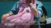 مسلسل انت في كل مكان الحلقة 4 اعلان 2 مترجم للعربية