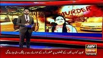 کراچی میں ڈکیتی کے دوران پروفیسر کی بیوی کا قتل