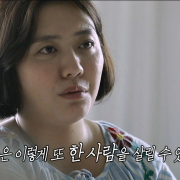 [ISSUE] Time lost by fake news, who can make up for it?,당신이 믿었던 페이크 20190715
