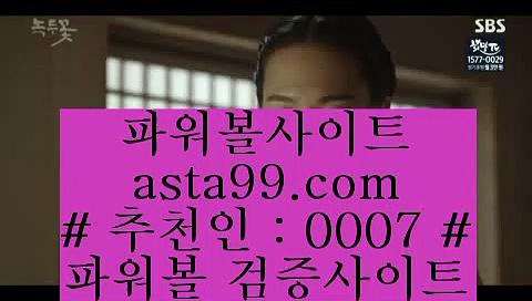 Casino  ㎯   마하라자 토토      asta99.com  [ 코드>>0007 ]   마하라자 토토   ㎯  Casino