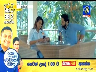 Iththo (11) - 15-07-2019