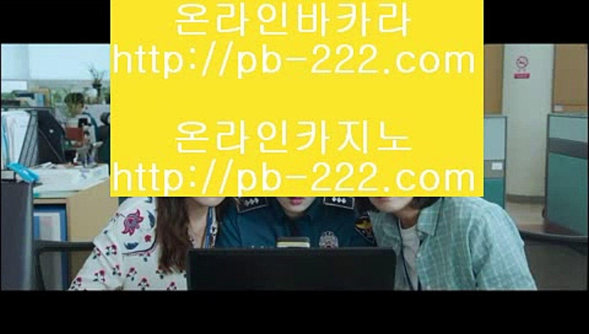 pb-2020.com,,pb-222.com pb-2020.com,#성시경,pb-222.com pb-2020.com,#성시경 1집부터 들,pb-2020.com #솔레어,#온라인카지노