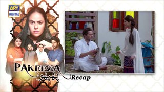 Pakeeza Phuppo Episode 11 | Part 1 | 15th July 2019