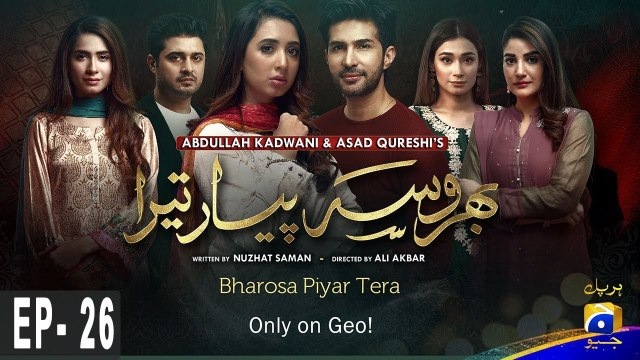 Bharosa Pyar Tera Episode 26 - HAR PAL GEO DRAMAS 15th July 2019