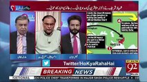 Ahsan Iqbal's Response On Daily Mail's Story