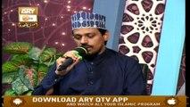 Qasas ul Quran - 15th July 2019 - ARY Qtv