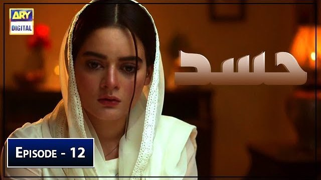 Hassad Episode 12 ARY Digital Drama 15th July 2019