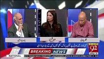 Ek Boht Bari Achievement Hai Ke BLA Ko Terrorist Organisation Qarar Dia Gaya Hai.. Haroon Rasheed