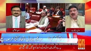 Opposition Saleem Mandviwala Ka Case Acha Kheli Hai-.Sheikh Rasheed