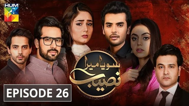 Soya Mera Naseeb Episode 26 - HUM TV Drama 15 July 2019