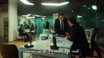 مسلسل عروس اسطنبول الحلقة 62 - مترجمة للعربية HD 720P
