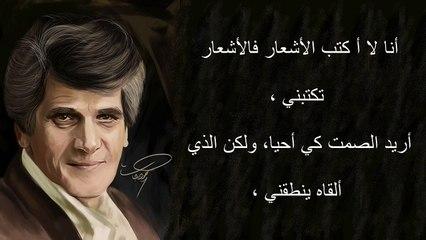 قصيدة دمعة على جثمان الحرية للشاعر احمد مطر بصوت عدي ابو عياش