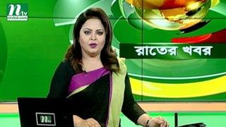NTV Rater Khobor | 15 July 2019