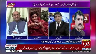 Jawab Chahye – 15th July 2019