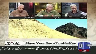 Zara Hut Kay – 15th July 2019