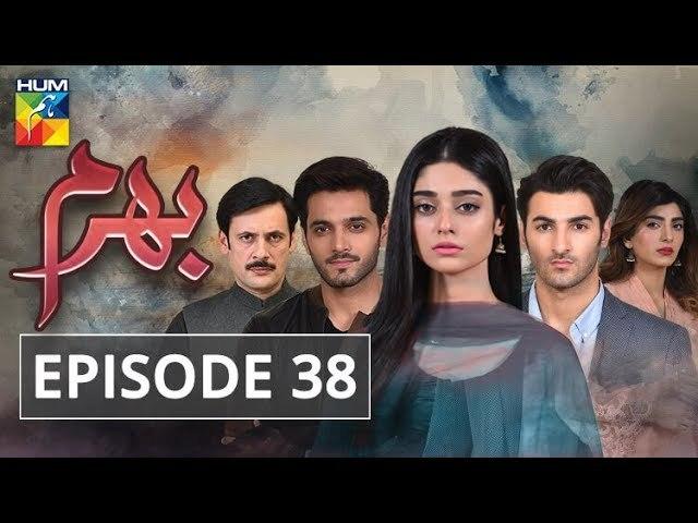 Bharam Episode 38 HUM TV Drama 15 July 2019