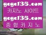 피망  134ヤ 카지노사이트- ( ∞【 hasjinju.tumblr.com 】∞ ) -카지노사이트 인터넷바카라추천 134ヤ  피망