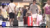 [뉴스터치] 일본 여행 보이콧 확산…패키지 관광객 최대 70% 급감