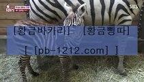 바카라쟁이★★온라인마이다스§필리핀온라인§pb-1212.com§pb-1212.com§pb-1212.com§pb-1212.com§pb-1212.com§pb-1212.com§pb-1212.com§추억의바카라§★★바카라쟁이