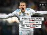 Born This Day - Gareth Bale turns 30