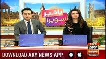 Bakhabar Savera with Shafaat Ali and Madiha Naqvi - 16th - July - 2019