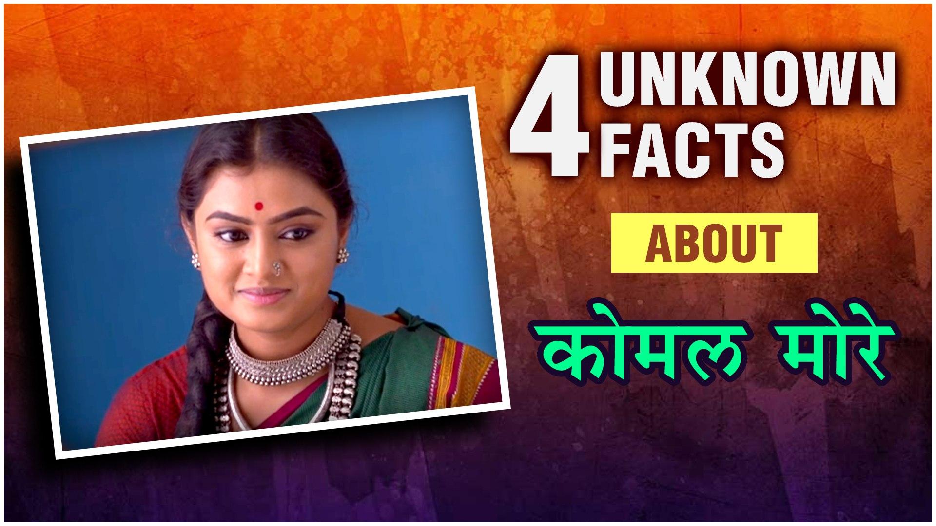 Komal More   Unknown Facts   Baluamamachya Navan Chang Bhal   Colors Marathi