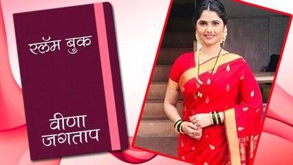 Colors Marathi en vidéo sur dailymotion