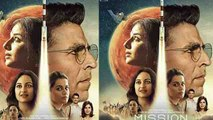 Akshay Kumar announces Mission Mangal trailer release date with his new poster | FilmiBeat