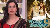 Nach Baliye 9: Shraddha Arya gets injured on the sets of Khatra Khatra | FilmiBeat