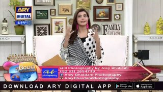 Good Morning Pakistan – 16th July 2019