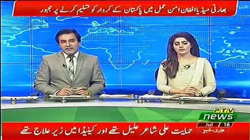 Daily Mail Story - Fardous Ashiq Awan accepts Shahid Khaqan Abbasi's Challange