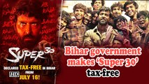 Bihar government makes 'Super 30' tax-free