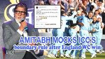 Amitabh mocks ICC's boundary rule after England WC win