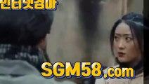 일본경마사이트 ➪ SGM58.COM ✦ 일본경마사이트