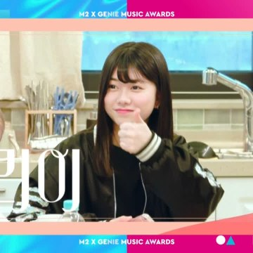 [#MGMA X #UHSN] Vote to MGMA with Erii!