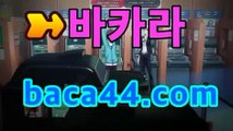 ll실시간카지노|| baca44.com |코인카지노⌛바카라사이트추천- ( gca16.com★☆★銅) -바카라사이트추천 인터넷바카라사이트 온라인바카라사이트추천 온라인카지노사이트추천 인터넷카지노사이트추천https://www.cod-agent.com⌛ll실시간카지노|| baca44.com |코인카지노