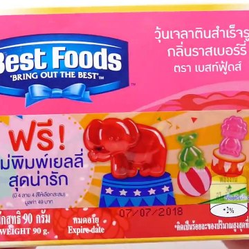 Asia Best Food Jelly Candy DIY How to Make Jelly Desserts