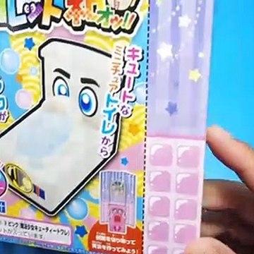 DIY Weird Toilet Candy Japanese Moko Moko Mokolet WAO